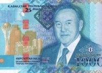 1декабря Нацбанк выпустит вобращение юбилейную банкноту