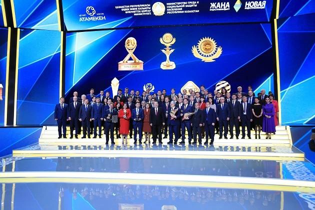 Алтын сапа— 2018: вКазахстане определены лучшие производители
