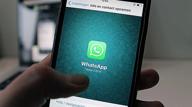 WhatsApp перестанет работать на некоторых смартфонах с января