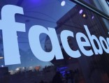 Facebook за год потратил $20 млн на охрану Марка Цукерберга