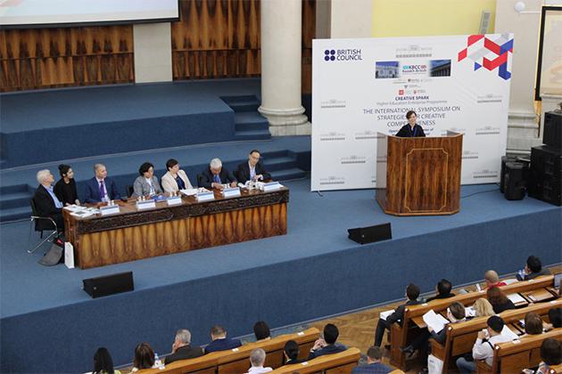 Cимпозиум «Стратегии для креативной конкурентоспособности» в КБТУ