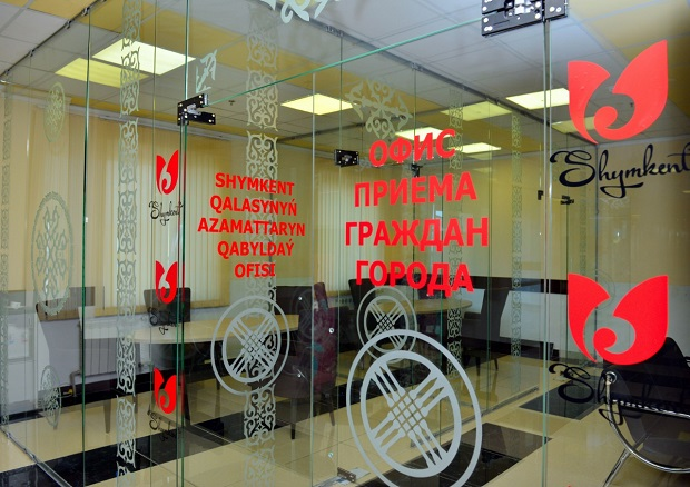 Акимат Шымкента начал работать в новом формате
