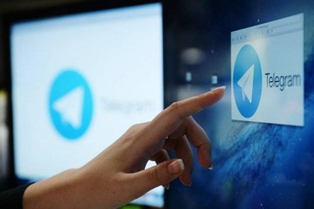 Telegram предупредил о сбоях из-за хакерской атаки