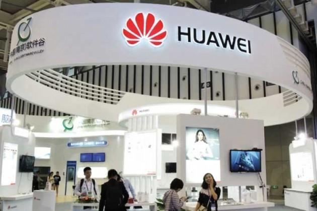 Huawei подала иск к Министерству торговли США
