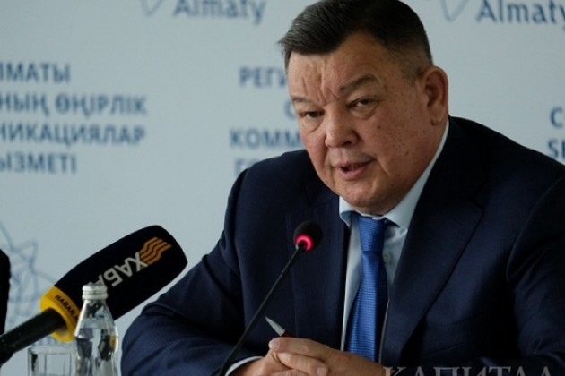 Багдат Манзоров  стал заместителем акима Алматинской области