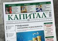 Kaspi bank, блэкаут в Алматы и единая жилищная политика