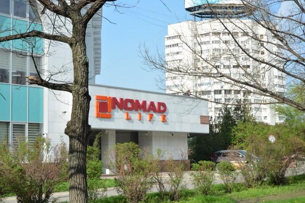 Nomad Life присвоен рейтинг «BB» от S&P
