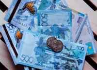 Максимальный курс вобменниках— 392 тенге за доллар